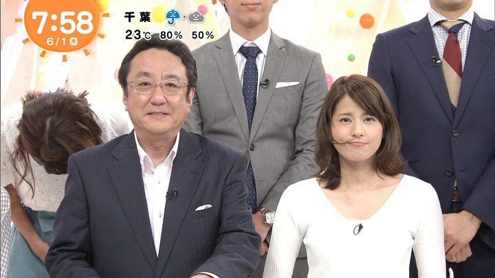 nagashima20170601_12.jpg