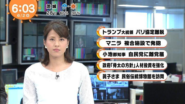 nagashima20170602_05.jpg