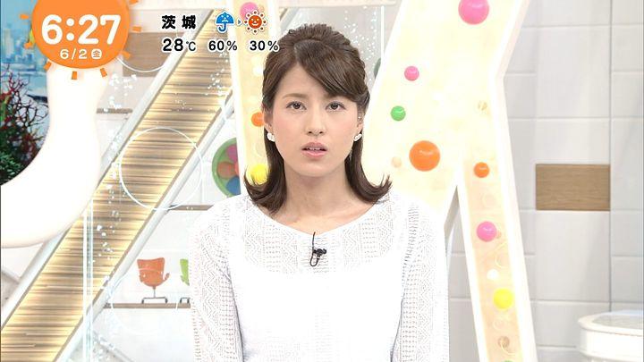 nagashima20170602_09.jpg