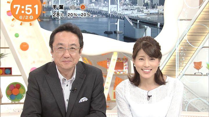 nagashima20170602_15.jpg