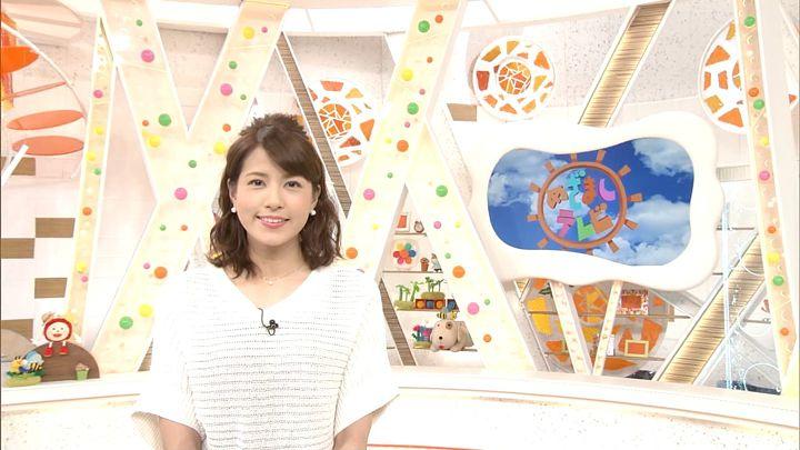 nagashima20170605_01.jpg