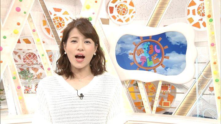 nagashima20170605_03.jpg