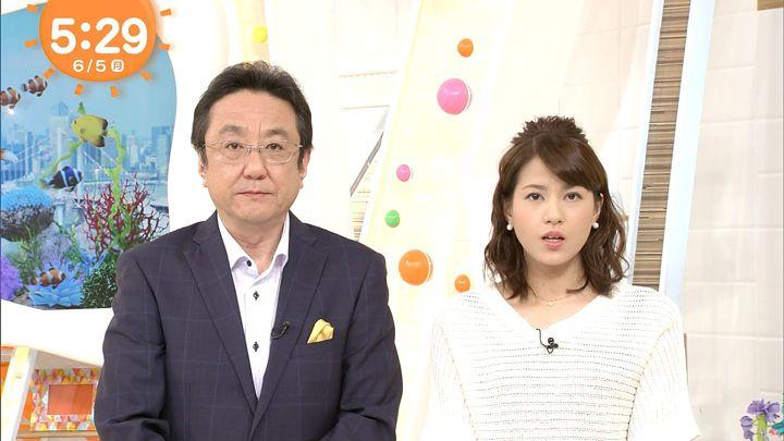 nagashima20170605_04.jpg