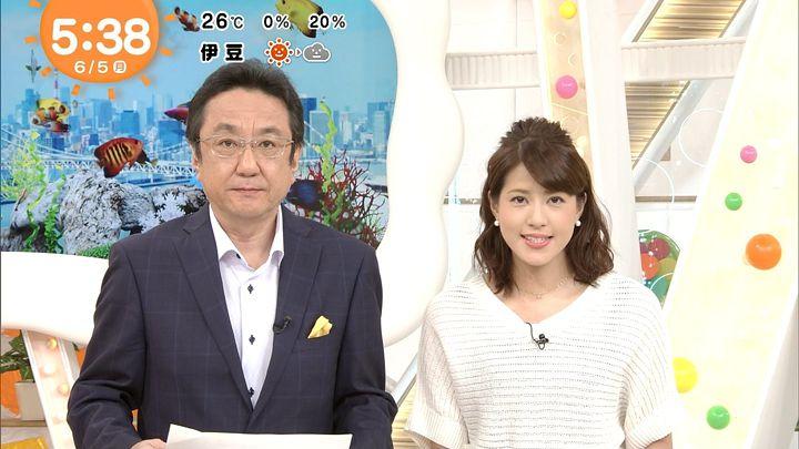nagashima20170605_05.jpg