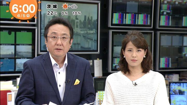 nagashima20170605_06.jpg