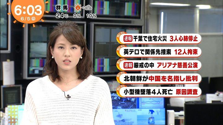 nagashima20170605_07.jpg