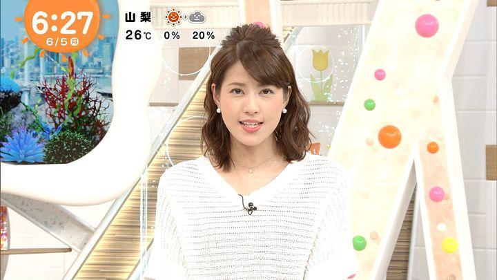 nagashima20170605_10.jpg