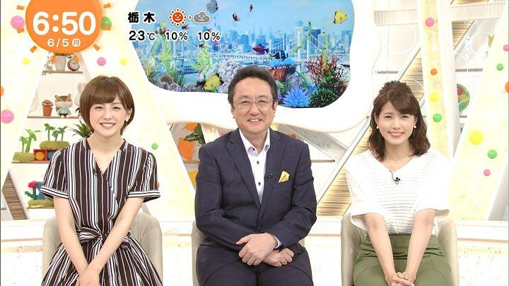 nagashima20170605_12.jpg