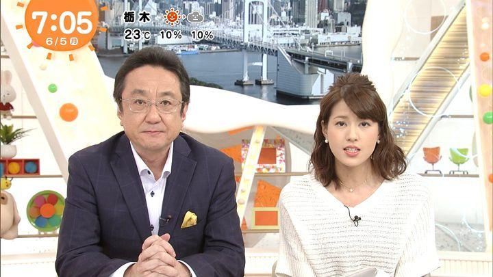 nagashima20170605_13.jpg