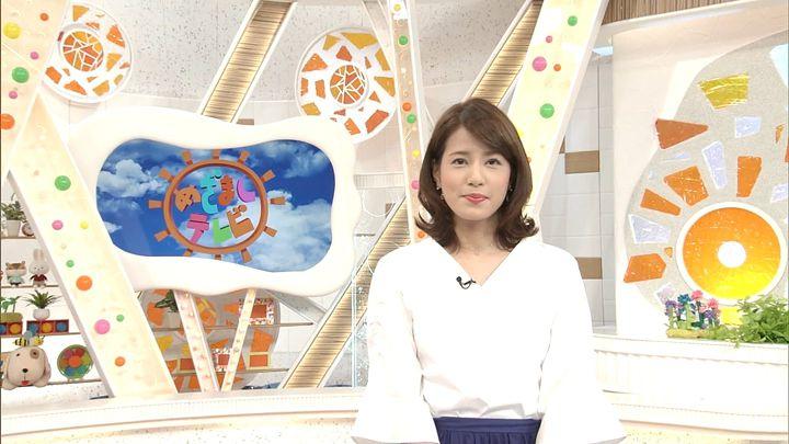 nagashima20170606_01.jpg