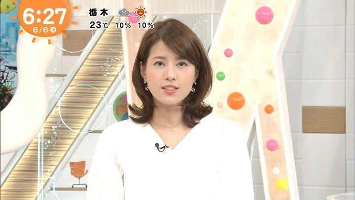 nagashima20170606_10.jpg