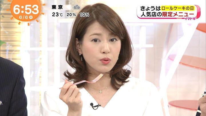 nagashima20170606_11.jpg
