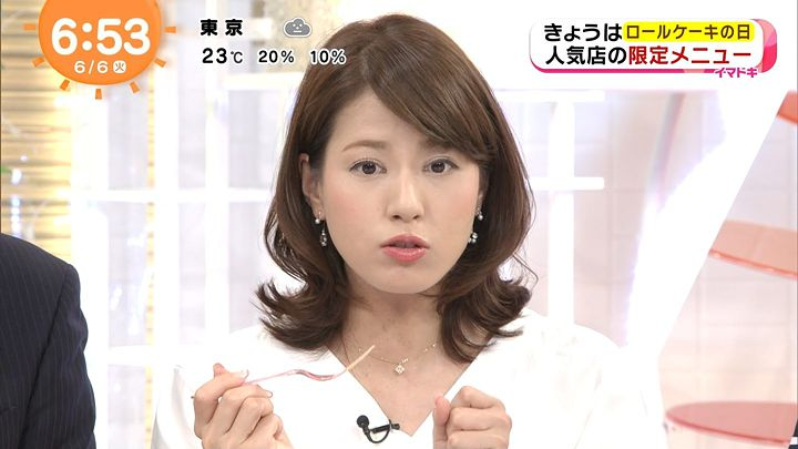 nagashima20170606_13.jpg