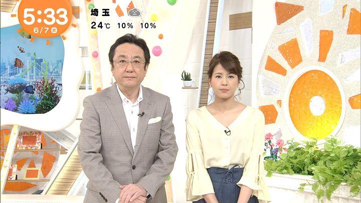 nagashima20170607_04.jpg
