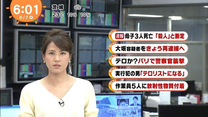 nagashima20170607_09.jpg