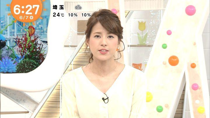 nagashima20170607_12.jpg