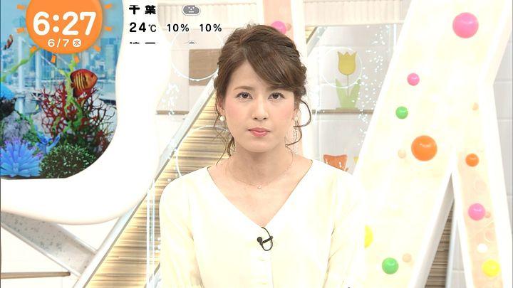 nagashima20170607_13.jpg
