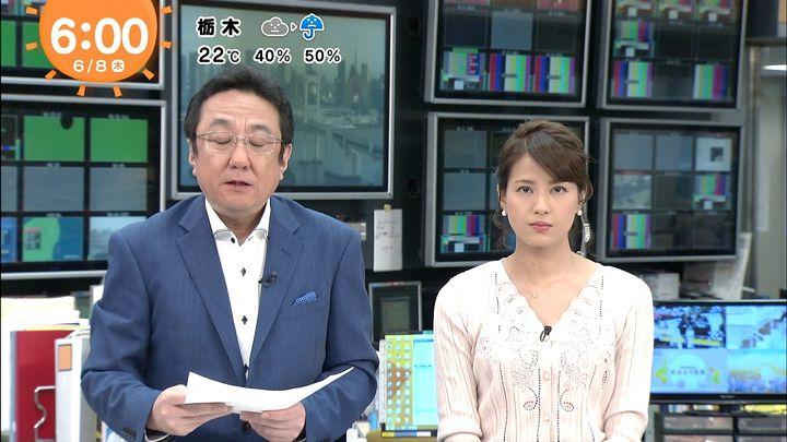 nagashima20170608_09.jpg