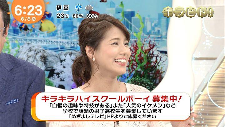 nagashima20170608_11.jpg