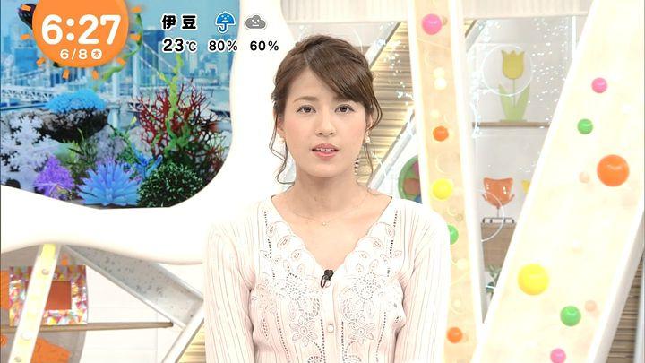 nagashima20170608_13.jpg