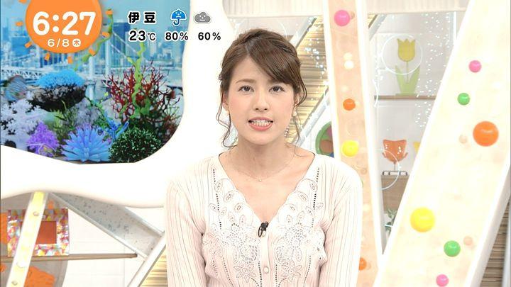 nagashima20170608_14.jpg