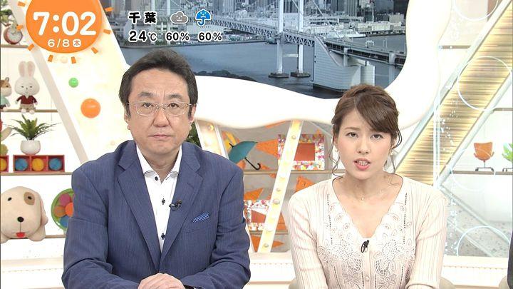 nagashima20170608_19.jpg