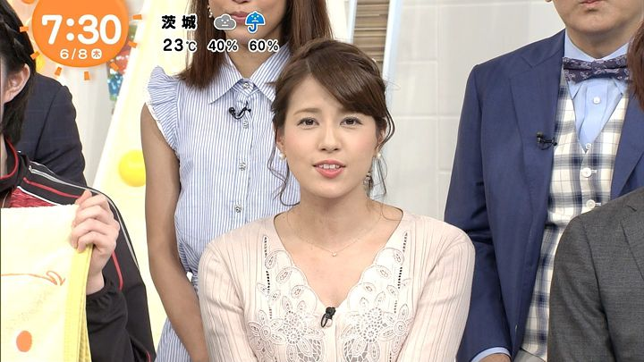 nagashima20170608_21.jpg