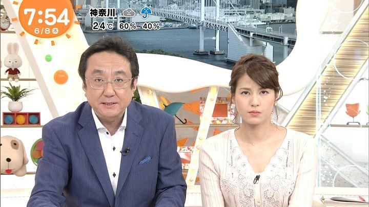 nagashima20170608_23.jpg