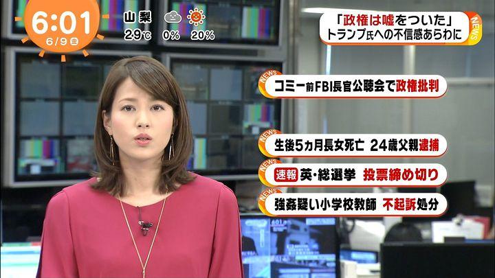 nagashima20170609_07.jpg