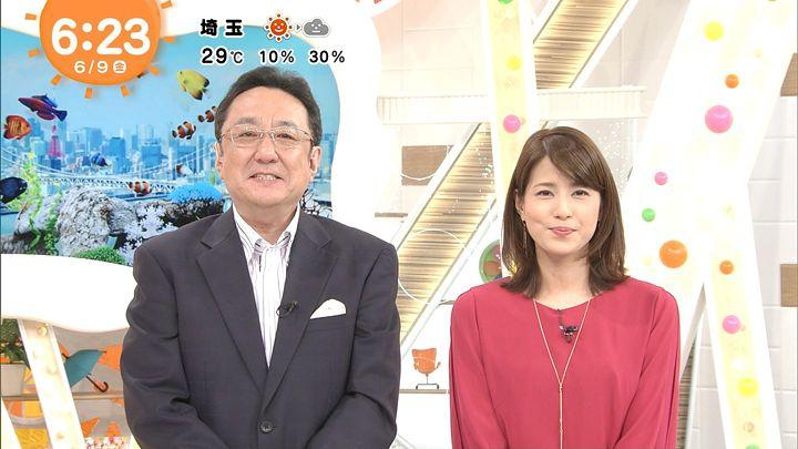 nagashima20170609_09.jpg