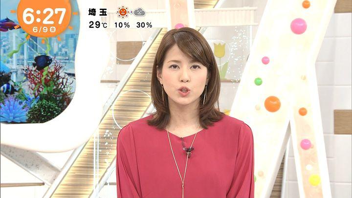 nagashima20170609_10.jpg