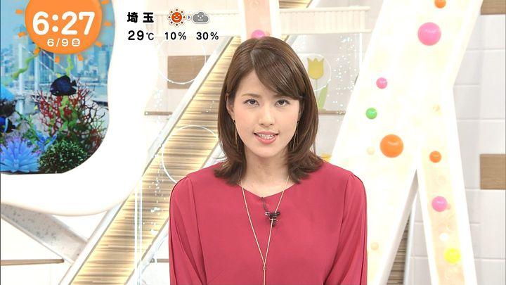 nagashima20170609_11.jpg