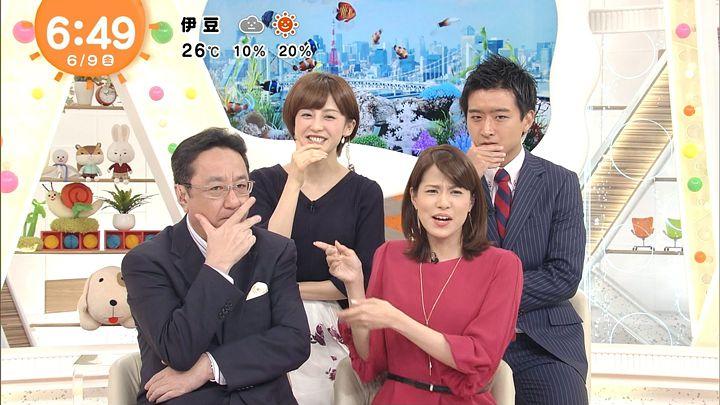 nagashima20170609_13.jpg