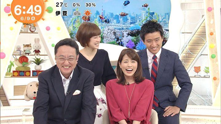 nagashima20170609_14.jpg