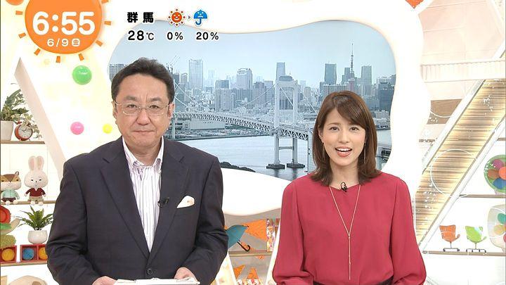 nagashima20170609_16.jpg