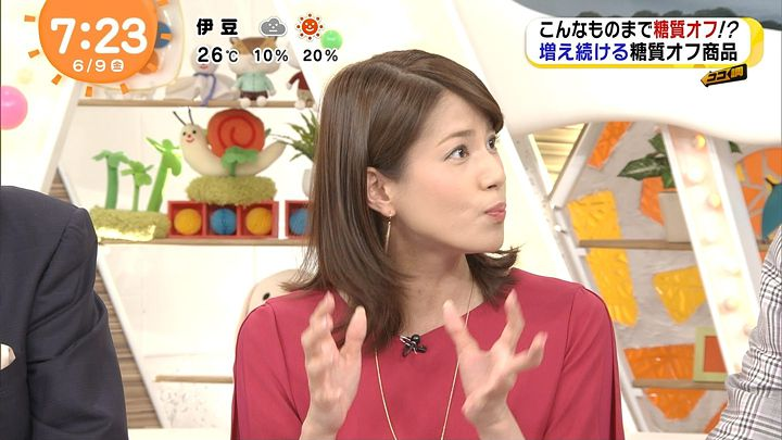 nagashima20170609_17.jpg