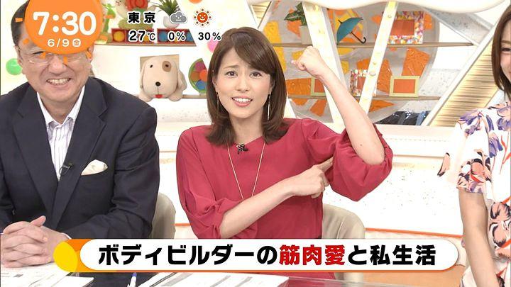nagashima20170609_19.jpg