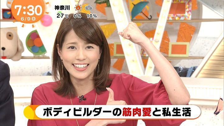 nagashima20170609_20.jpg