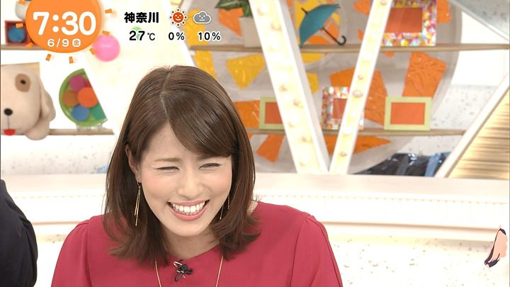 nagashima20170609_21.jpg