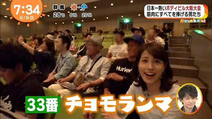 nagashima20170609_26.jpg