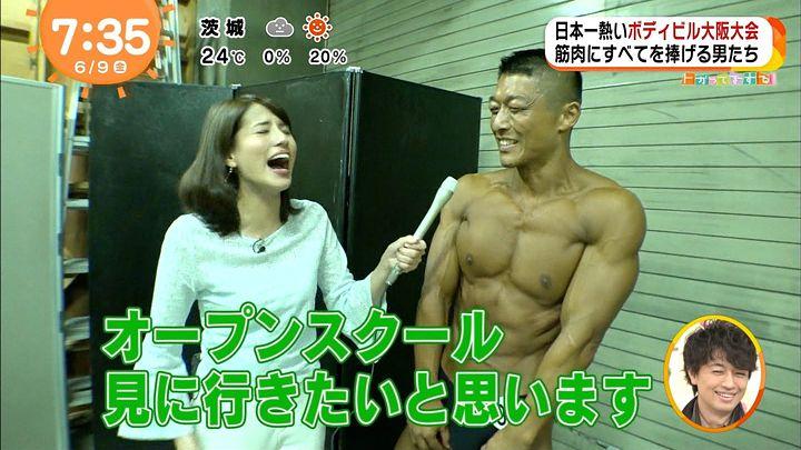 nagashima20170609_27.jpg
