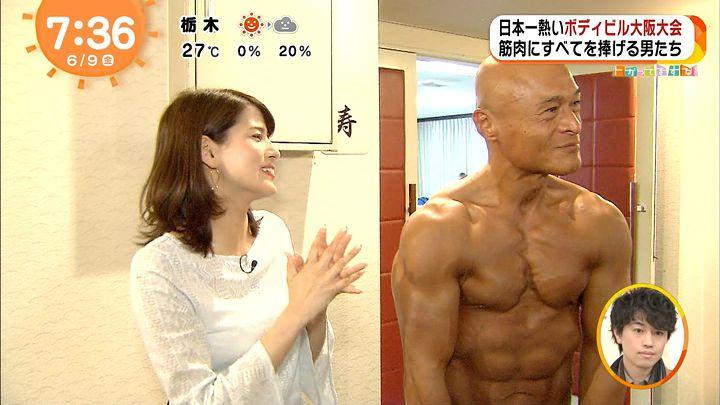nagashima20170609_28.jpg
