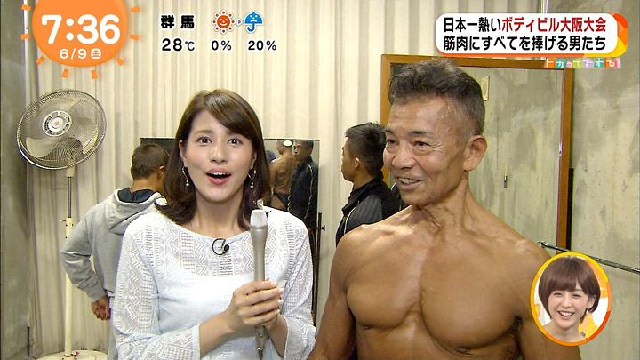 nagashima20170609_31.jpg