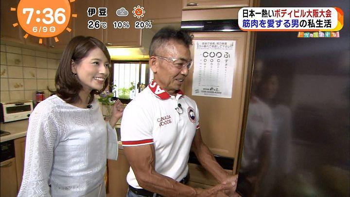 nagashima20170609_33.jpg