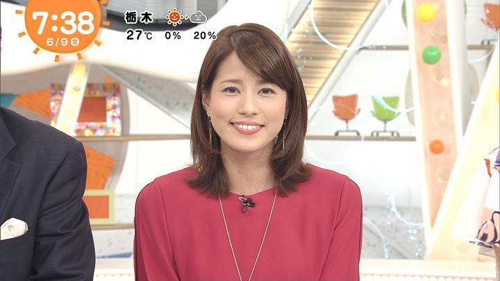 nagashima20170609_36.jpg