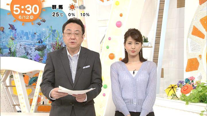 nagashima20170612_03.jpg