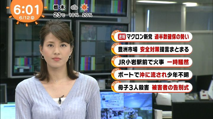 nagashima20170612_05.jpg
