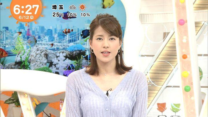 nagashima20170612_08.jpg
