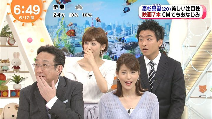 nagashima20170612_09.jpg