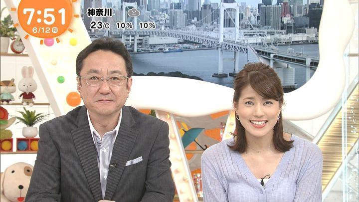 nagashima20170612_11.jpg